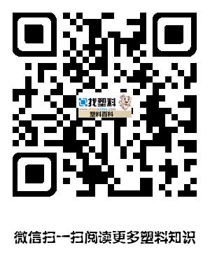 新的【lehu6.vip乐虎国际百科】二维码小图 (2).png