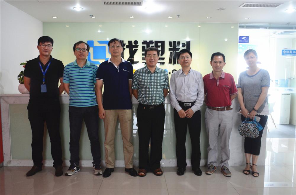 广州市政协常委带队调研找塑料网.jpg