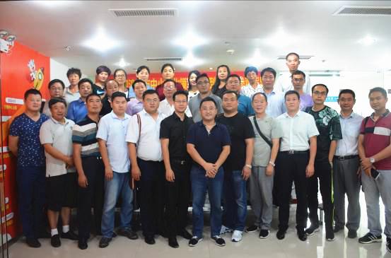 山东企业家在找塑料合影留.png