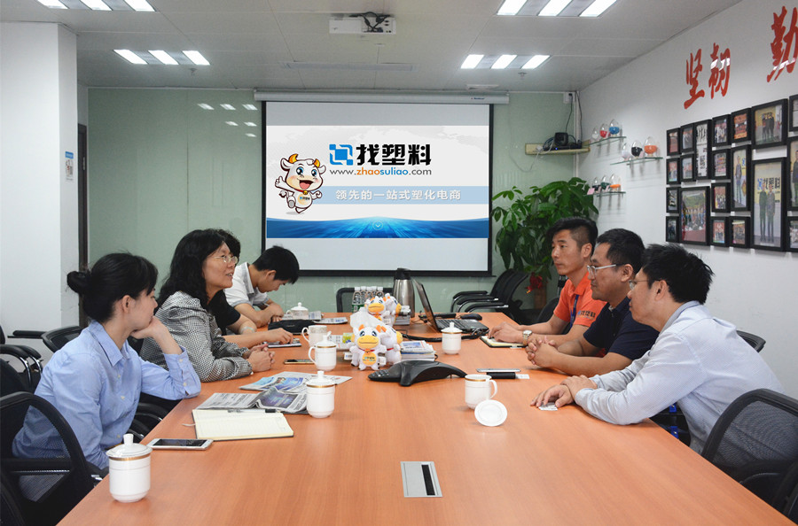 广州天河区委常委、宣传部部长陈晓晖调研找塑料.jpg