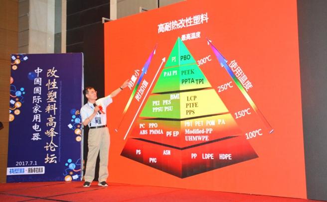 北京航空航天大学材料学院教授兼博导詹茂