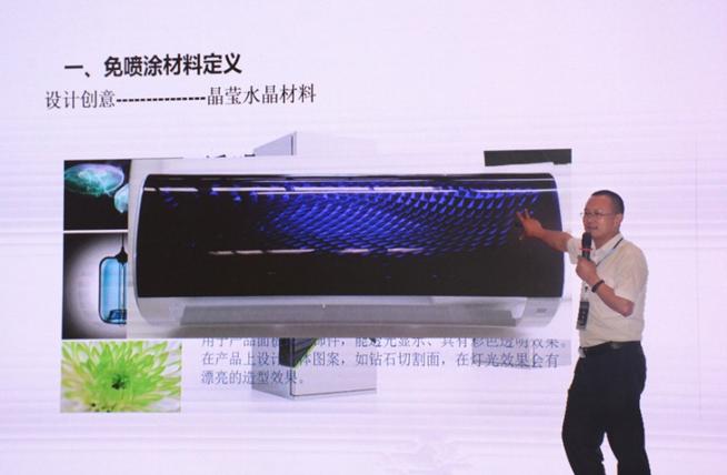 四川长虹电器股份有限公司工程技术中心新材料部部长雷春堂