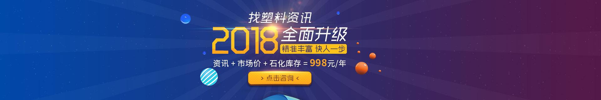 找lehu6.vip乐虎国际资讯2018全面升级  精准丰富 快人一步