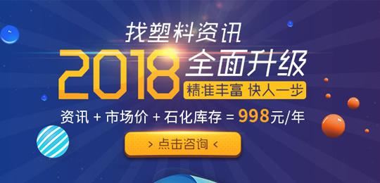 找lehu6.vip乐虎国际资讯2018年全面升级