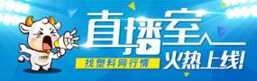 lehu6.vip乐虎国际行情直播