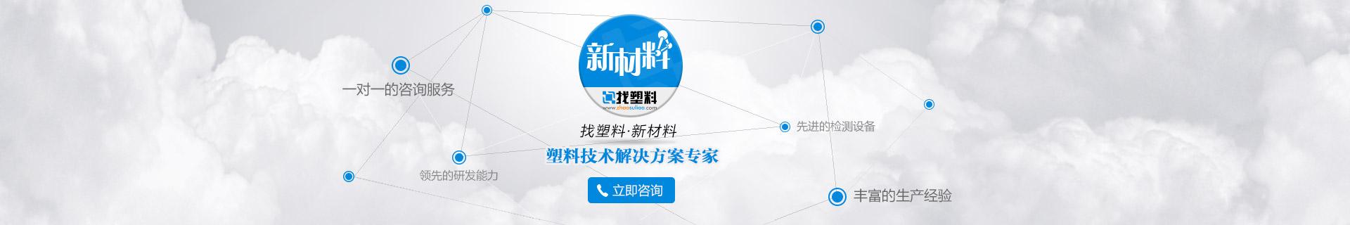 找lehu6.vip乐虎国际新材料 lehu6.vip乐虎国际技术解决方案专家