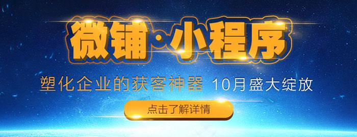 找lehu6.vip乐虎国际微铺小程序——塑化行业的获客神器
